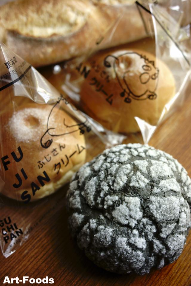 富士山の石とふじさんクリーム_130816