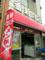 釜新肉店_130731