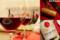 2013NoelDinner_Wine