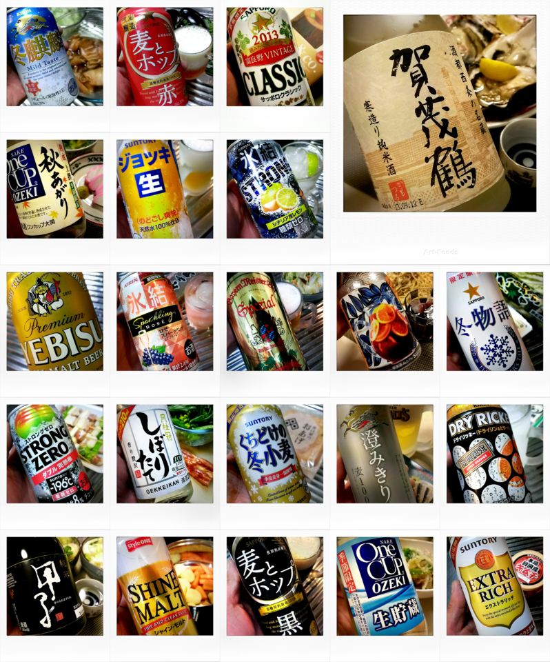 f:id:artfoods:20131230092905j:image:w500