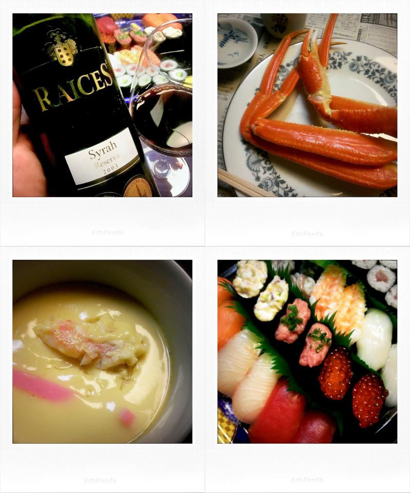 f:id:artfoods:20140105161102j:image:w240:right