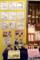 魚市場食堂サンプルディスプレイ_131225