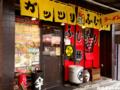 担々麺と炒飯のセット@ふじもり_140627-4