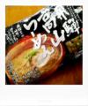 飛騨高山ラーメン_140809-1