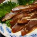 塩引鮭の燻製_140814