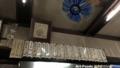 鈴竹食堂の献立札_141029