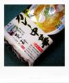 カレー中華_141105-2