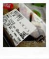 松茸ごはんセット_141111