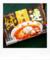 純連みそラーメン_141123-2
