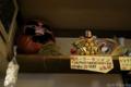 宝船とスーラータンメンのPOP@漢風_141126