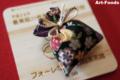 お茶ポプリ_141214
