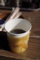 食後のコーヒー@いとう食堂_141208