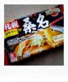 桑名・札幌味噌ラーメンの外装_150913
