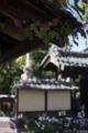あおやぎ宿追分館の井戸と門_151018