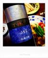 三次ワイン小公子_151025