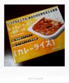 一食ボックスのパッケージ_151121
