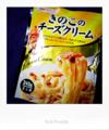 マルハニチロきのこのチーズクリーム_151125