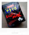 ペヤングにんにくMAXパッケージ_160423