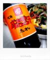 ベル食品ジンギスカンたれのラベル_160502