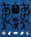 鈴廣あげかまパッケージデザイン_160608