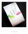 花まめ甘納豆_160726-2