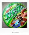 UFOわさびマヨ_160904-2