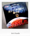 カシミールカレー焼そば-2_160102