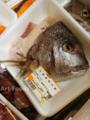 鯛のお頭_161002