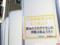 ポケモン捕獲禁止表示_161101