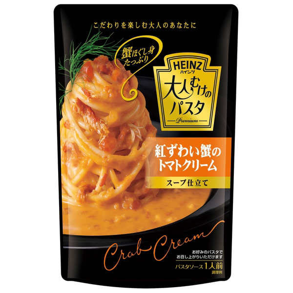 ハインツ「紅ずわい蟹のトマトクリームスープ仕立て」_161127