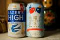 二種のビール_161127