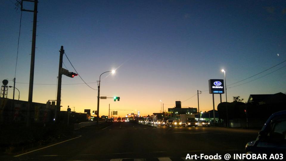 Sunset_161207