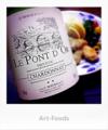 フランス白ワイン_161218