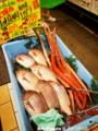 鮮魚コーナーのシマでヤガラ発見_170122