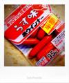 赤ウインナー_170119