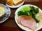 麦豚工房石塚のボンレスハムで朝食_170319