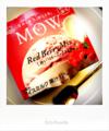 赤いベリーミックスMOW