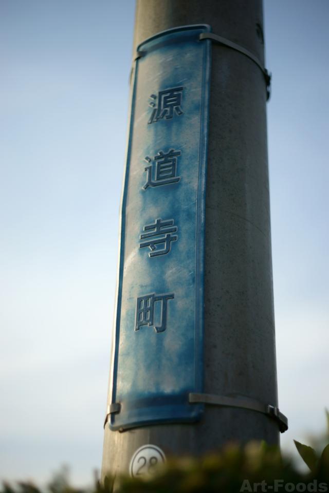 電柱標識_170417
