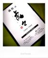 鶏麺屋虎々メニューブック_170417