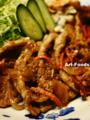 豚ロースの生姜焼_170612
