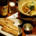 桜家の料理と酒_170623