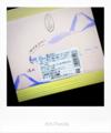 桜えびすし掛け紙_170710