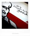 KFC_170722