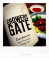 GrowersGate2011_170812