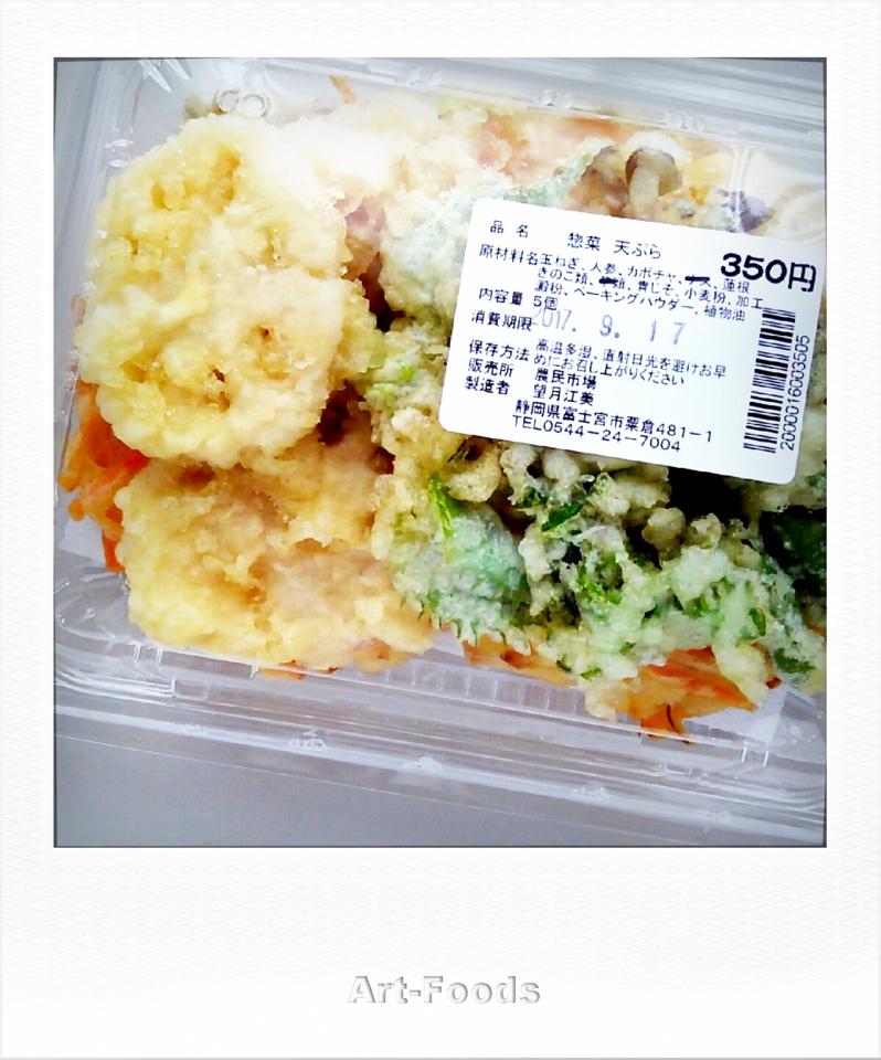 野菜天盛り合わせ@農民市場_170917