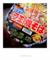 ラ王焼そばパッケージ_171001