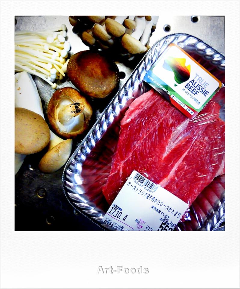 ステーキ肉ときのこ_171004