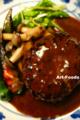 京野菜を添えたハンバーグ_171009