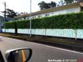 ネットメロン柄の塀_171018