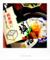 菊正宗純米樽酒_171110